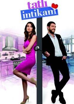 Dulce Venganza Turca Capitulos Completos En Full Hd Gratis Www Novelasmp4 Com Mest Serialy Filmy