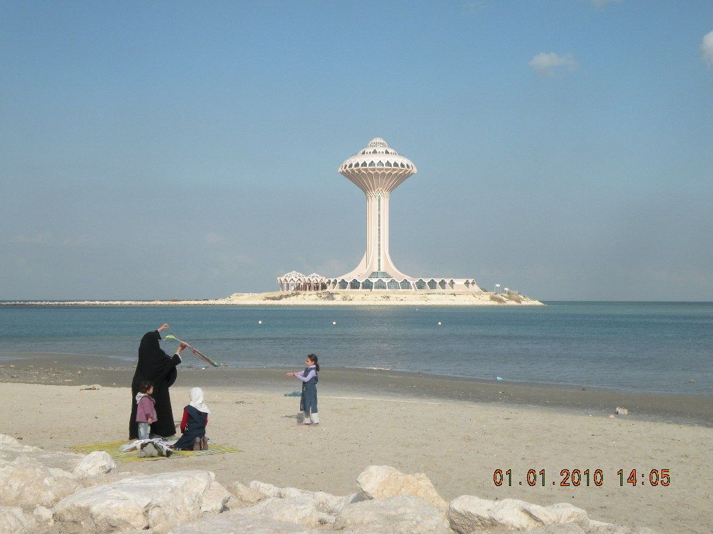 67 Best Jubail Saudi Arabia Images On Pinterest Saudi Arabia