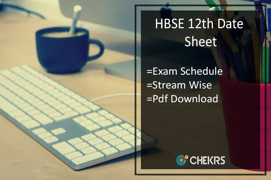 HBSE 11th Class Date Sheet 2018 जारी किया गया- Download - new blueprint and model question paper for class xi