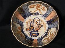 "Japanese Imari 8 1/4"" Bowl Edo Period c.1830"