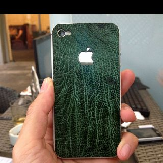 New skin for my phone...
