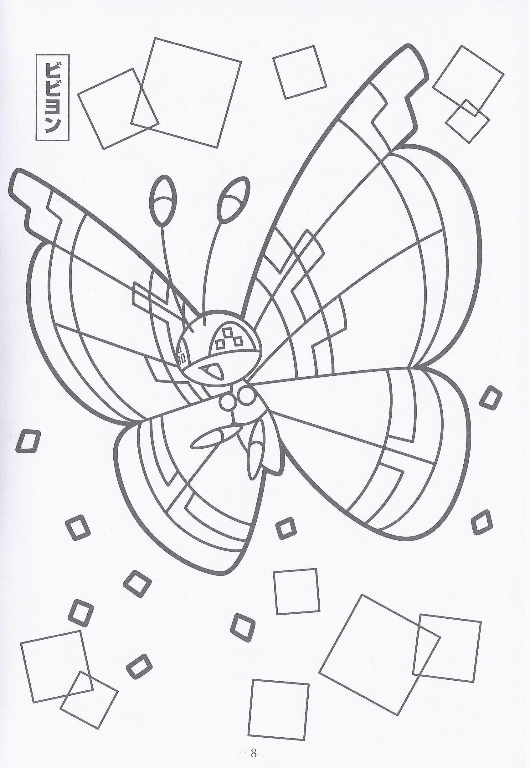 Name Bibiyon Color Pokemon coloring B W line art