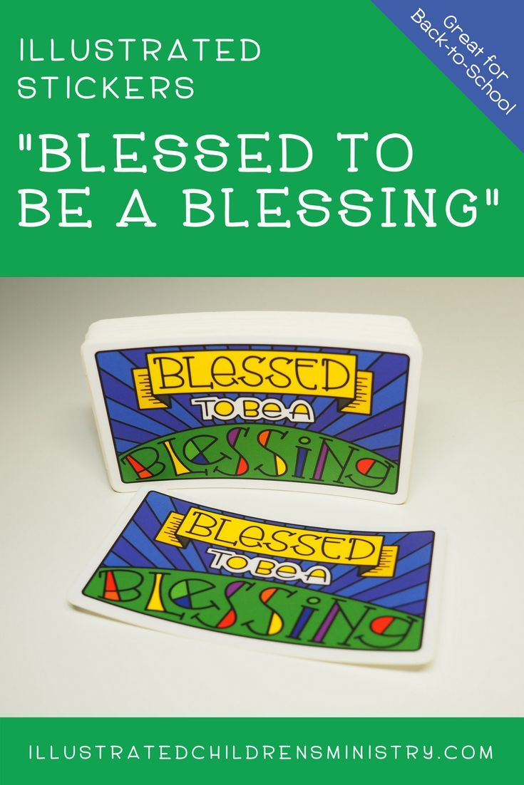Park Art My WordPress Blog_Blessed To Be A Blessing Scripture