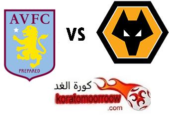 موعد مباراة أستون فيلا القادمة ضد وولفرهامبتون فى الدورى الانجليزى والقنوات الناقلة Wolverhampton Letters Aston Villa