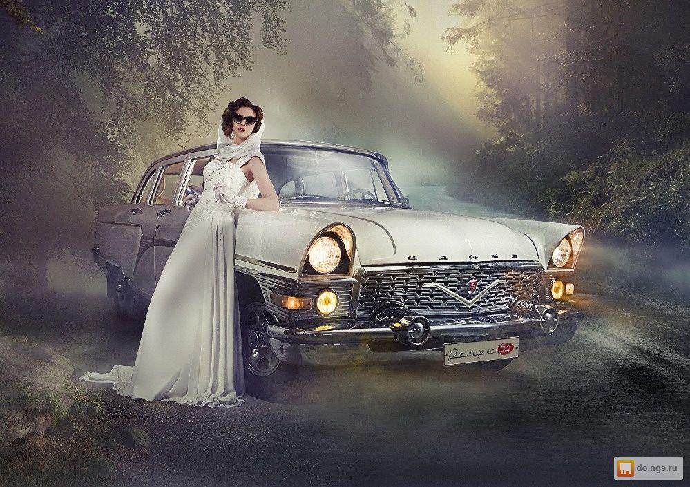 Pin by Leo on Автомобили Car girls, Car insurance
