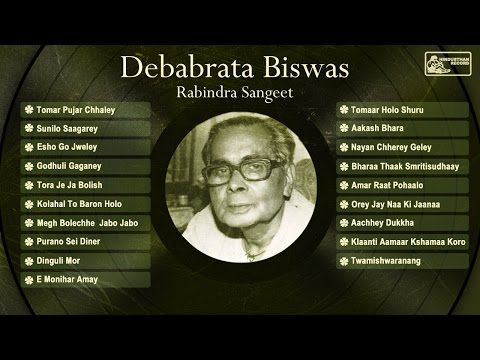 Best of Tagore Songs by Hemanta Mukherjee | Rabindra Sangeet | Audio