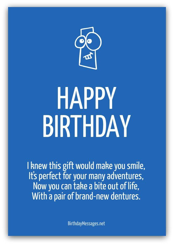 adult funny birthday poetry jpg 1200x900
