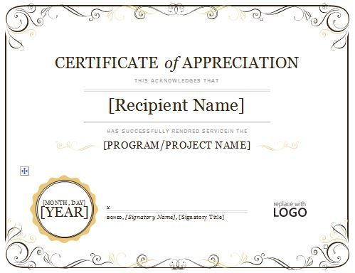 Certificate of Appreciation 08 SGA ideas ) Pinterest - microsoft word award certificate template