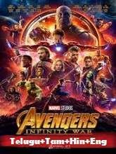 Telugu Movie Online Free Movierulztc My Saves Avengers