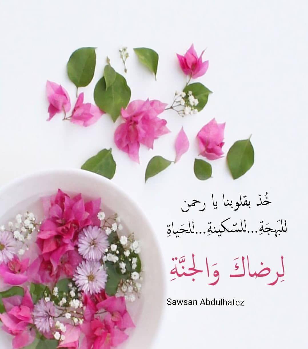 لولا أن أشق على أمتى لآمرتهم ب السواك Islam Beliefs Islam Facts Islam Hadith