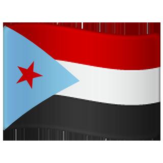 South Yemen Flag Emoji الواتس اب علم الجنوب العربي واتساب علم اليمن الجنوبي ايموجي Png Flag Emoji Yemen Flag Flag