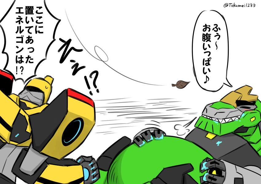 Megatron X Bumblebee Fanfic – Wonderful Image Gallery