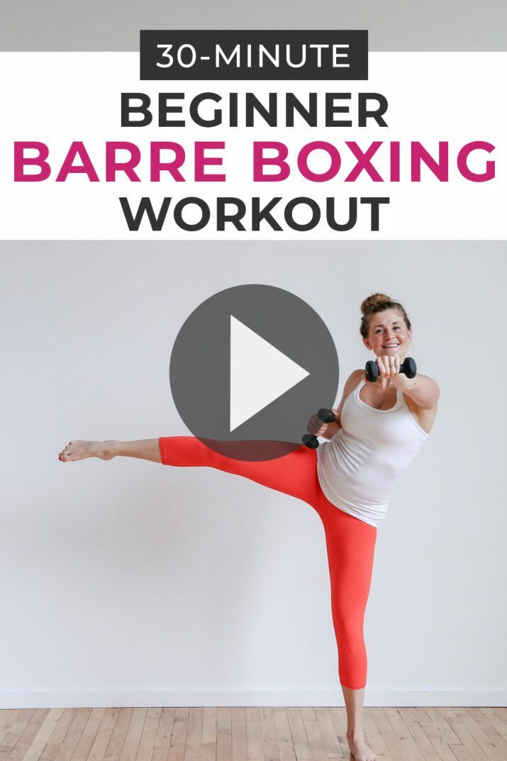 30-Minute Cardio Barre Boxing Workout | Nourish Move Love