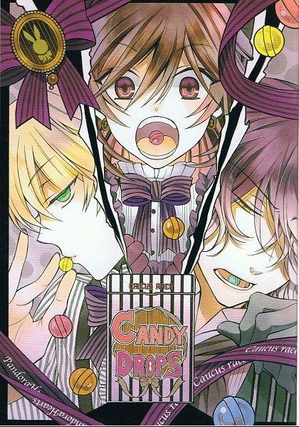 Vos plus belles images de Pandora Hearts - Page 6