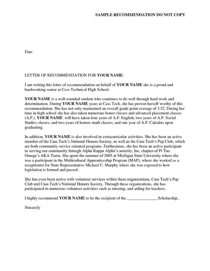 Aka Letter Of Interest Letter Of Recommendation Sorority