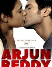 geetha govindam hd movie download in kuttymovies