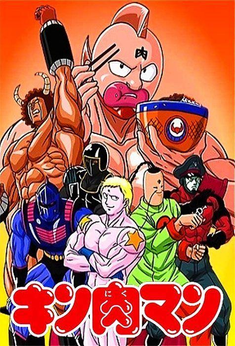 Muscleman 1983 Série Animée Complète Télécharger films