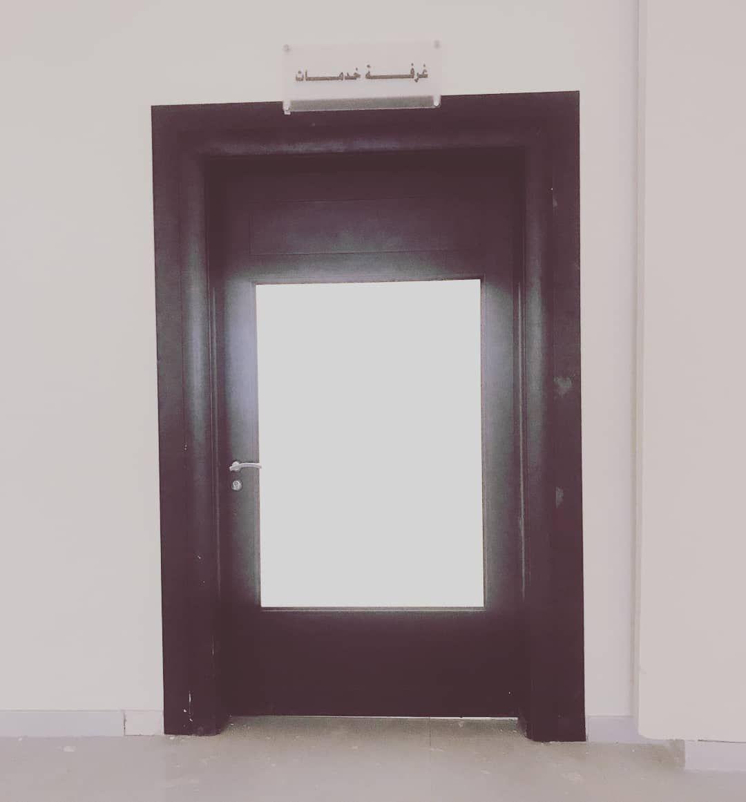 العصرية هي لغتنا في كل بناء و الجودة شعارنا شاركنا الجديد في عالم الأبواب فنحن جزء كبير من ديكوراتك فريق التسويق 055067 Home Decor Medicine Cabinet Decor