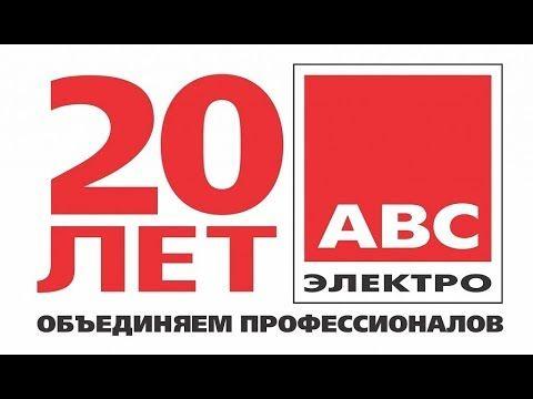 100 K Electroworld slevy a kupony srpen 2020