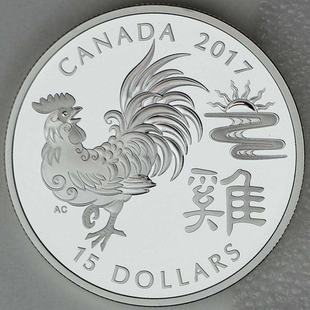 """.999 Fine SILVER Round 2017 /""""YEAR OF THE ROOSTER/"""" ZODIAC 1 oz"""