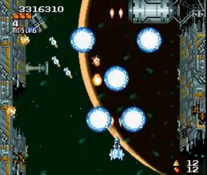 Space Megaforce User Screenshot 16 For Super Nintendo Gamefaqs