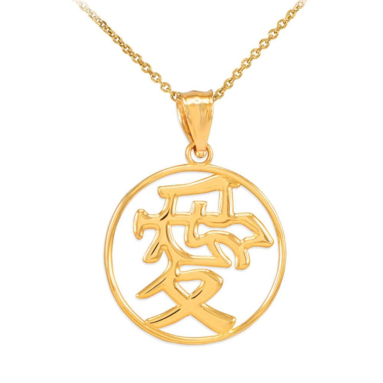 K yellow gold japanese kanji charm love symbol pendant necklace