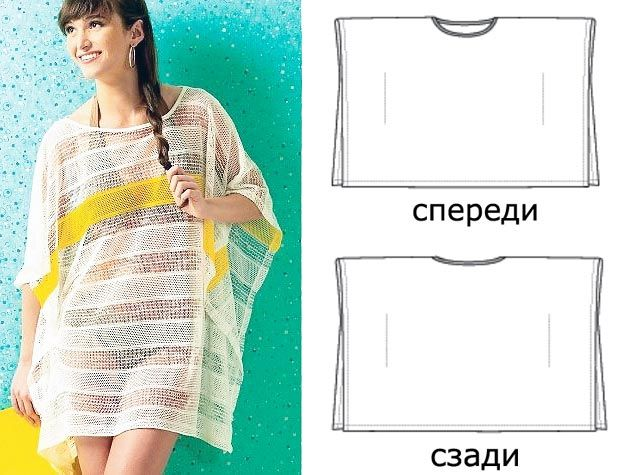 Пляжная туника платье своими руками