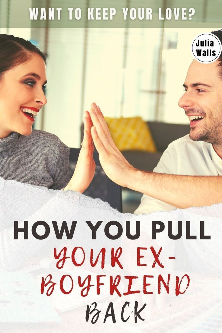 How To Pull Your Ex Back - Julia Walls