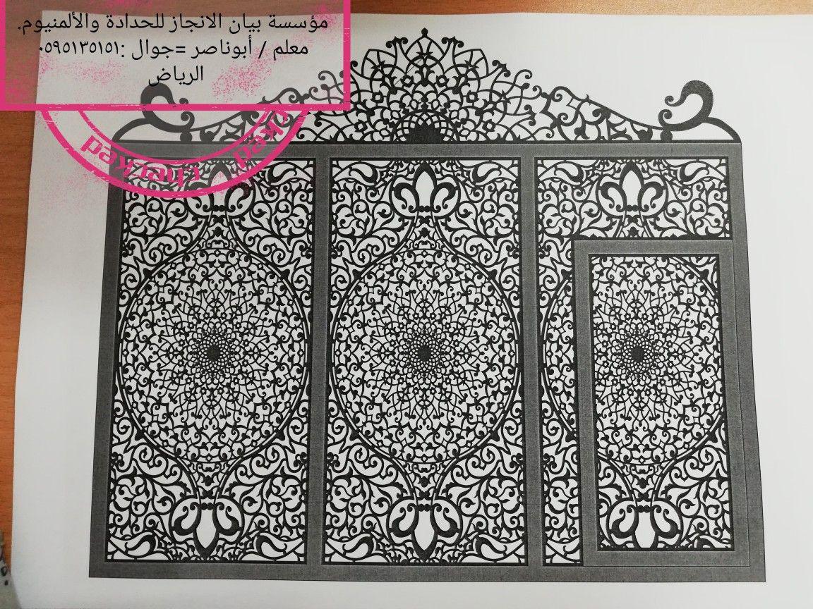 Laserdoors Metaldoors Lasercut Riyadhdoors Caddesign Arabiandoors Gate Gatedesign Door Doors Laser Nicedoors Cnc Saudi Riyadh Home Style Meta Cnc Design Design