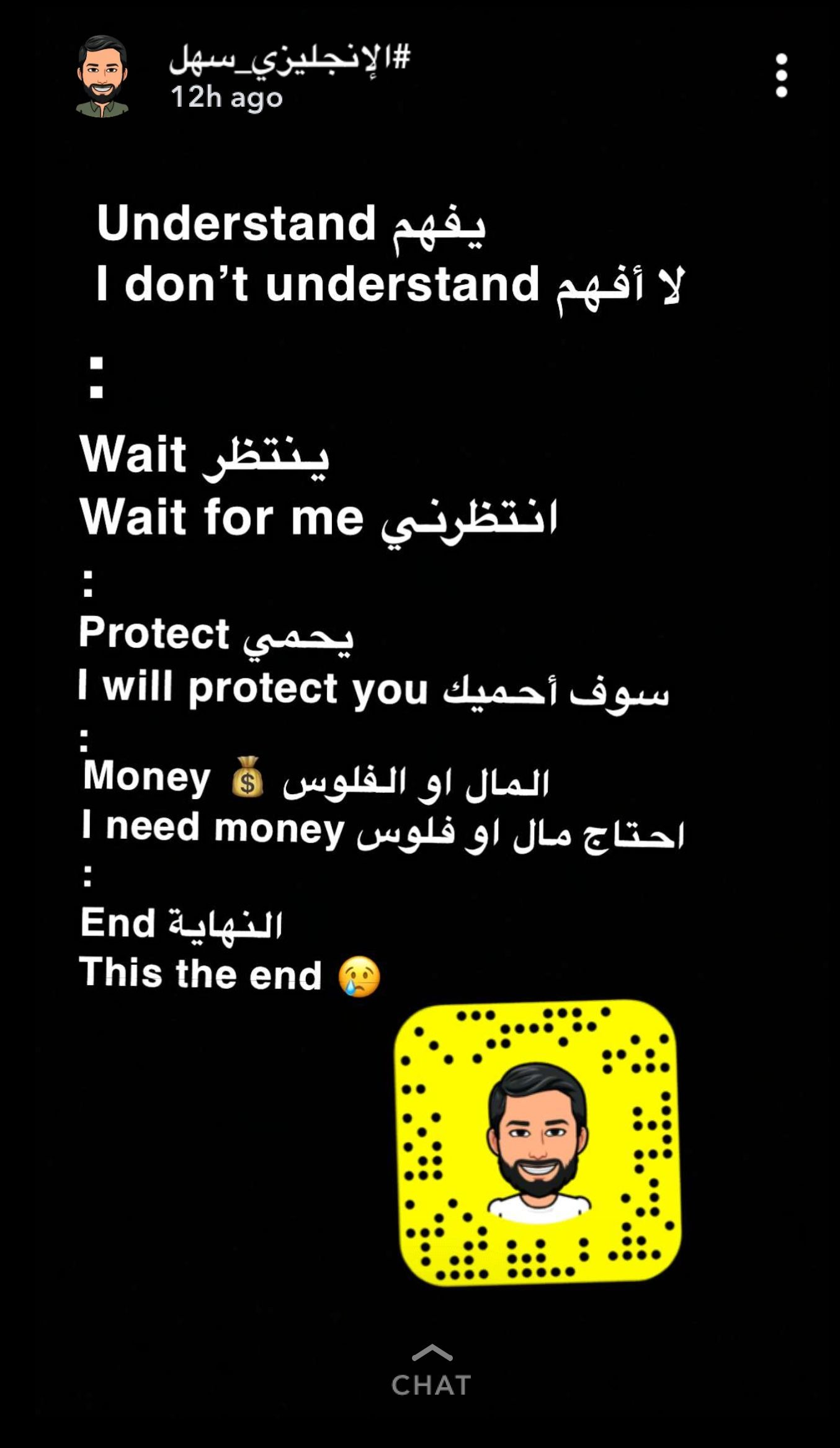 Pin By Lora Coral On English Activity I Will Protect You English Activities Need Money