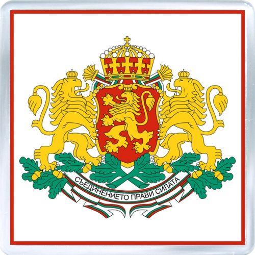 Acrylic Fridge Magnet Bulgaria Coat Of Arms Of Bulgaria Coat Of Arms Heraldry Bulgaria