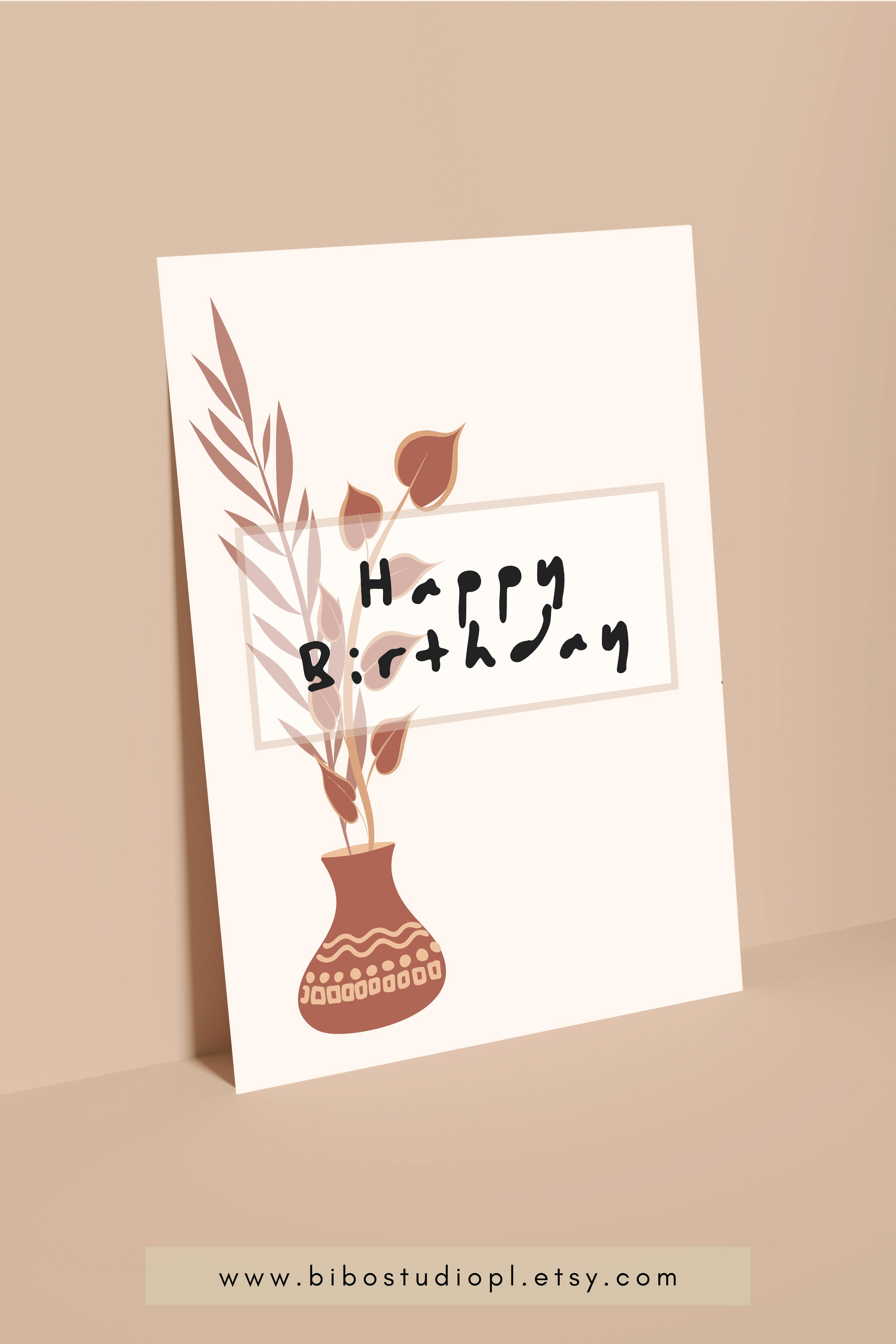 Printable Happy Birthday Card Modern Birthday Wishes Instant Download Card Happy Birthday Cards Printable Birthday Cards Birthday Cards For Her