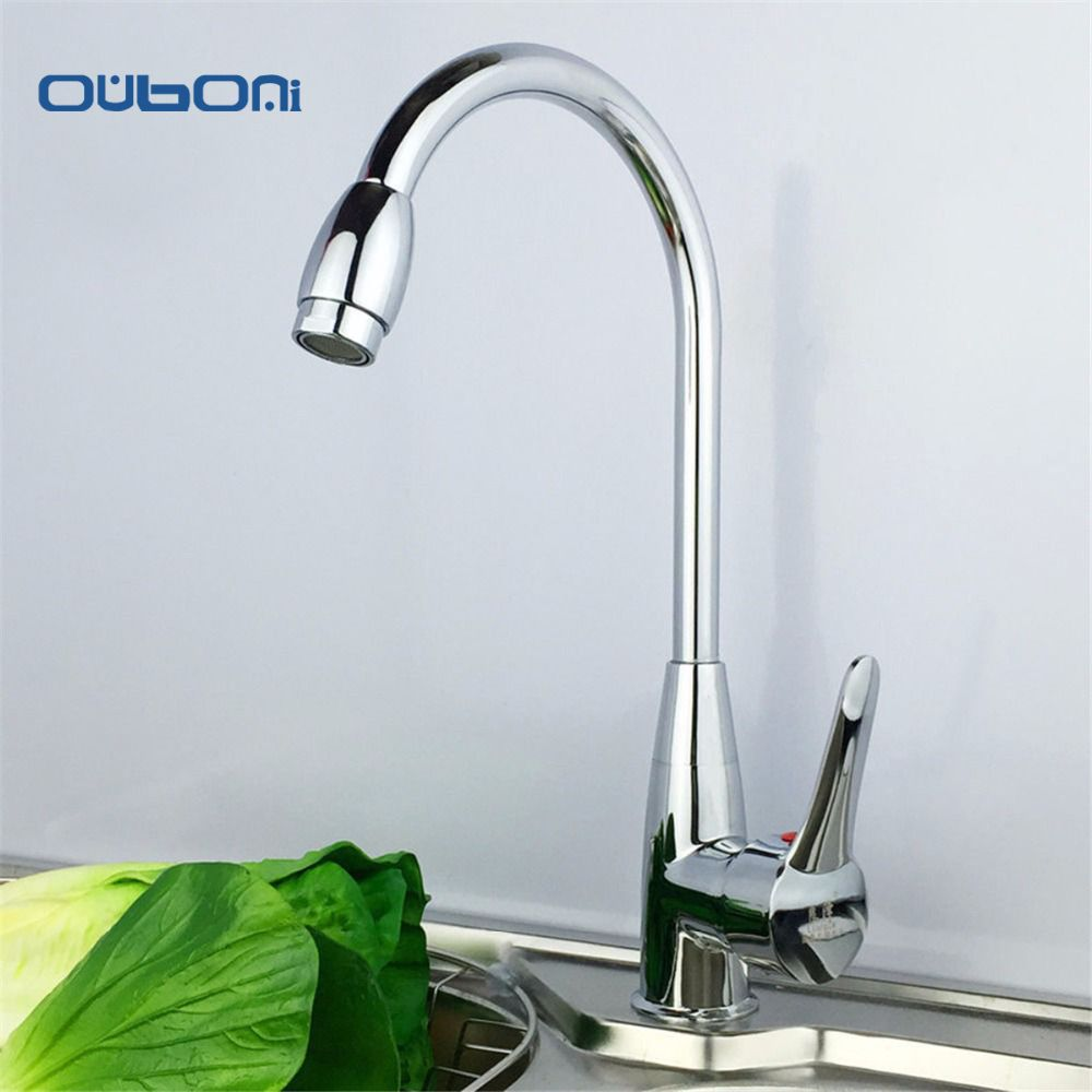 Solid Brass Kitchen Mixer Cold and Hot Kitchen Tap Single Hole Water ...