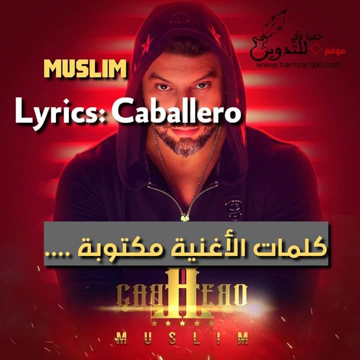 Muslim Caballero Lyrics Muslim Movie Posters