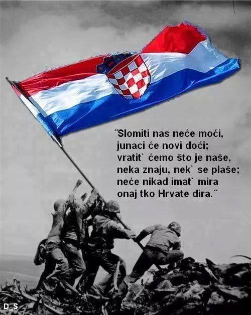 Pin On Croatia My Homeland