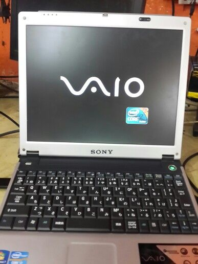Fake sony VAIO from china they even put Core I7 on the bios screen