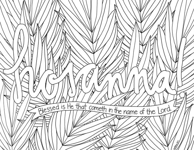 just what i {squeeze} in Hosanna! -- Coloring Page #8 Easter - new coloring pages book of mormon