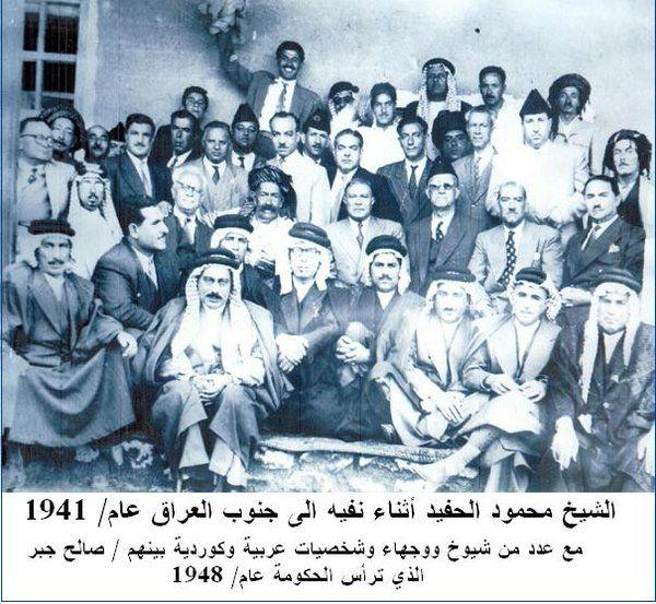Pin By Yasa Hasanpour On History Of Kurdestan: Pin By سيد طالب العلوي On العراق في القرنين الاخيرين