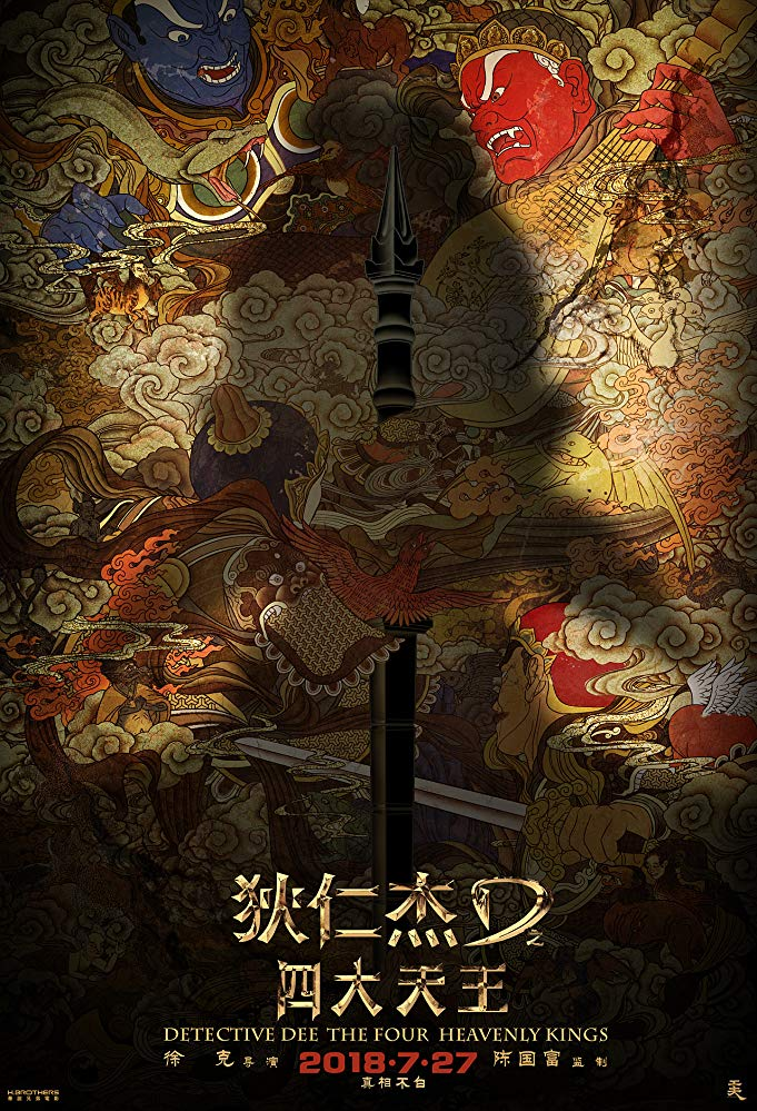 Download Film Detective Dee The Four Heavenly Kings Di Renjie Zhi Sidatianwang 2018