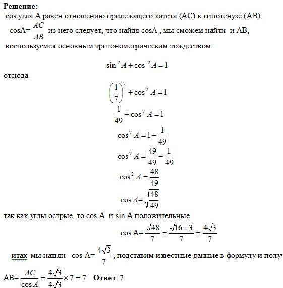 Готовые домашние задания по химии за 10-11 класс э.е.нифантьев, л.а.цветкова