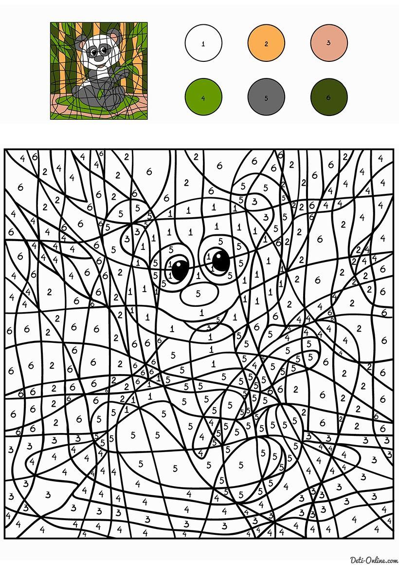 Раскраска Панда по цифрам | Раскраски, Раскраска по ...