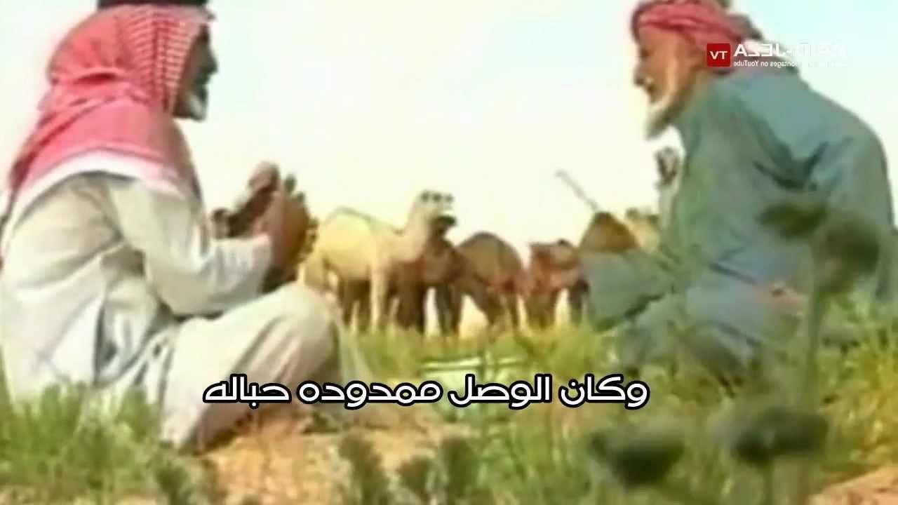 عسى الله يسقي أيام البساطه Youtube Movie Posters Movies
