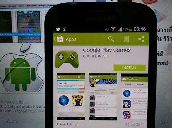 Google Play Games สามารถใช้งานบน Android ได้แล้ววันนี้ คล้ายกับ Game Center บน iOS