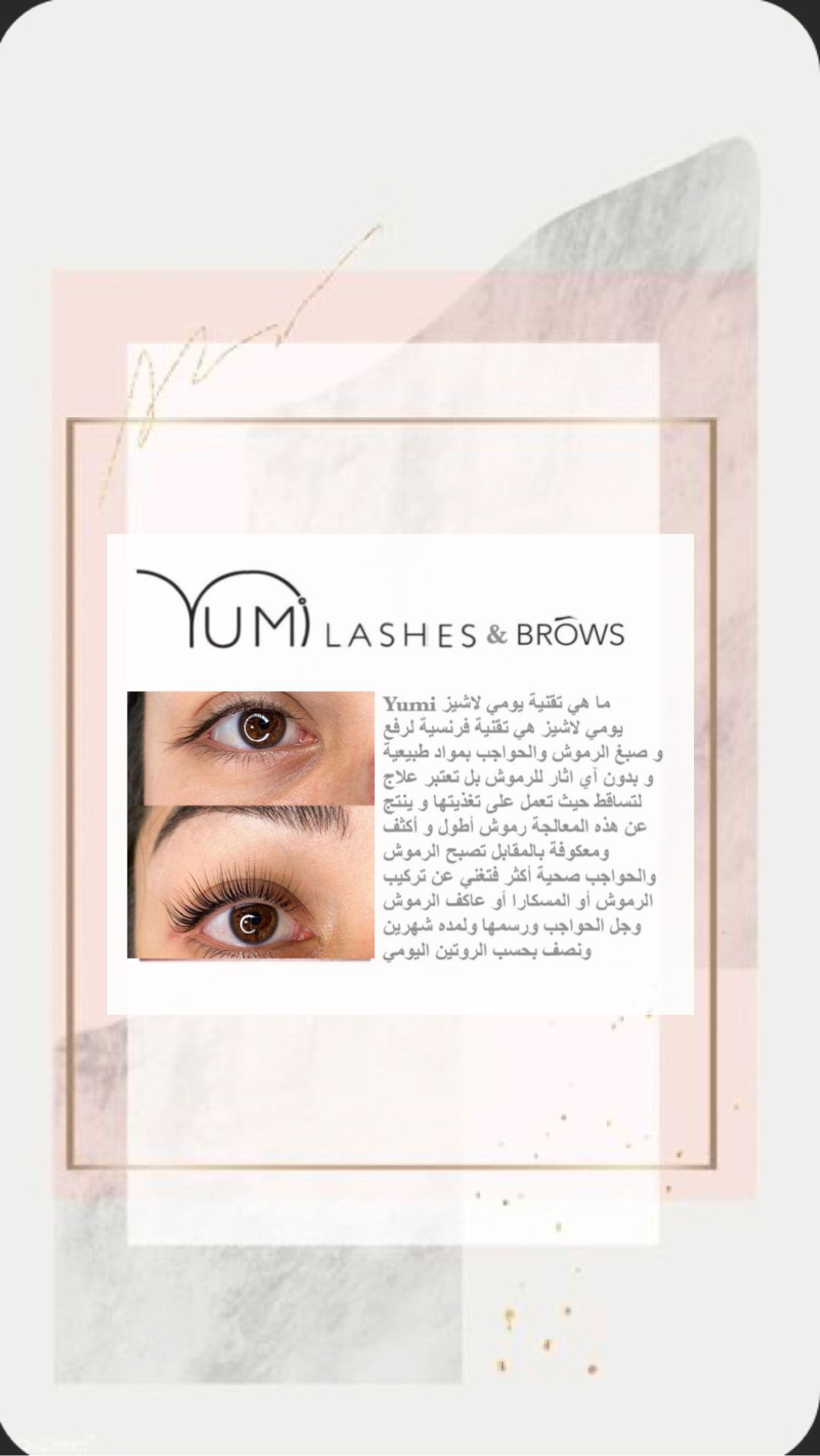 Pin By اروى محمد On Arwa Lashes Brows Movie Posters