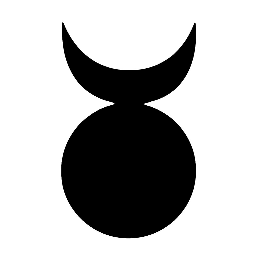 Horned God Pagan Decal The Horned God Symbol Is One Of The Two