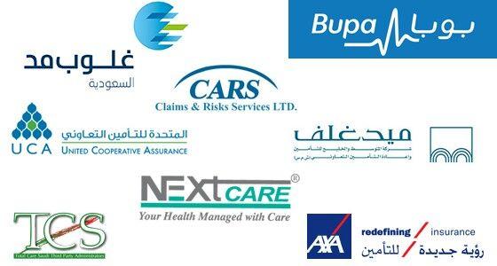 عيادات الرونق ترحب بعملاء شركات التأمين ونعلن عن خدماتنا المتميزة