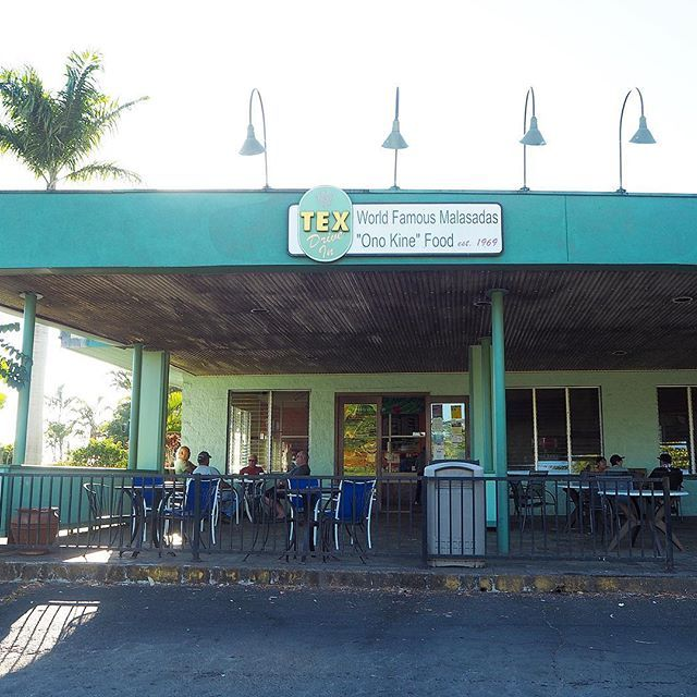18年前に食べたのが ここだったのかどうか それがずっと気になってて. 着いた瞬間 わぁここだ間違いないって 思い出しました  #breakfast#朝食#朝活 #hawaii#hawaiitrip #summervacation #texdrivein#marasada #カフェ部#カフェ巡り#ハワイカフェ #ホノカア#ホノカアボーイ #ハワイ#ハワイ旅行#家族旅行 #ハワイ島#ビッグアイランド #bigisland#travelhawaii #hiltongrandvacations