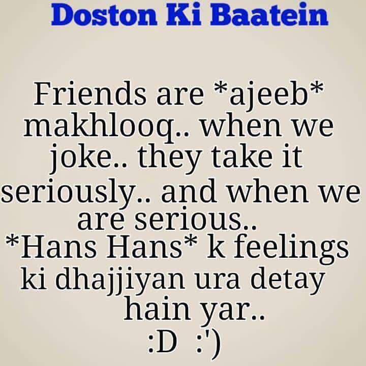 Doston Ki Baatain Friendship Quotes Best Friendship Quotes Friends Quotes