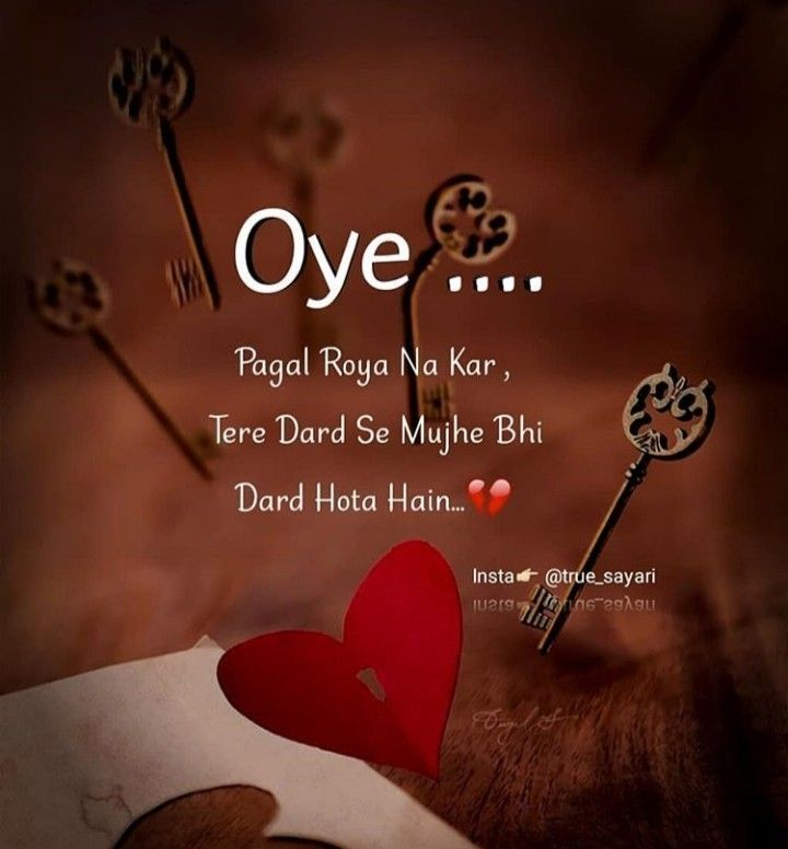 Hindi Quotes Love Picture Quotes Love Song Quotes Cute Love Quotes