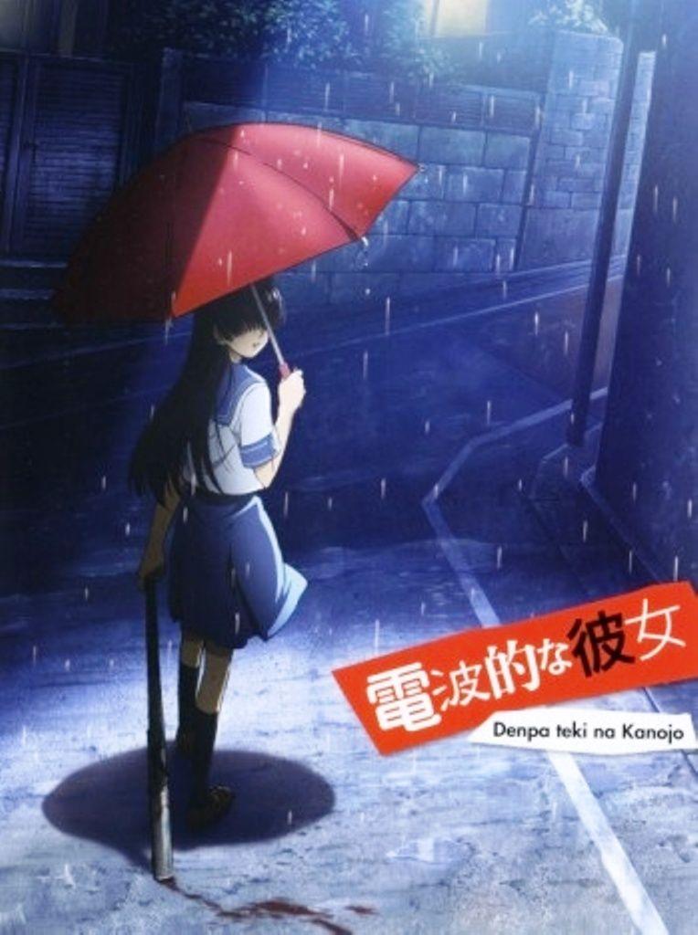 Denpa teki na kanojo episode 12 animes to watch